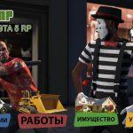 GTA V-MP — Мультиплеер для игры в RolePlay (RP)